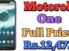 Motorola One - Price in India Full Specifications & Features