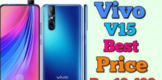 Vivo V15 - Price in India Full Specifications & Features