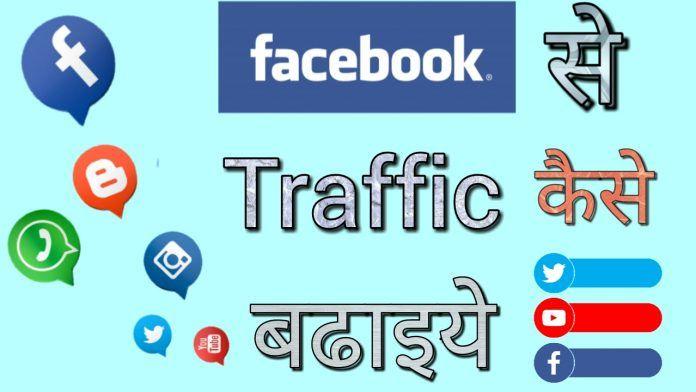 Best Facebook Groups list instant Website traffic ke liye