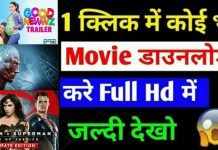 Filmyzilla 2020 Bollywood Hollywood Movies HD Download
