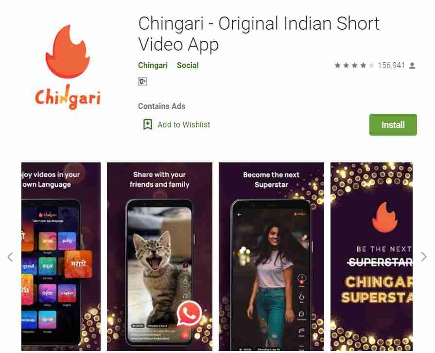 Top 5 TikTok Like Apps, Short Video Sharing Apps 2020