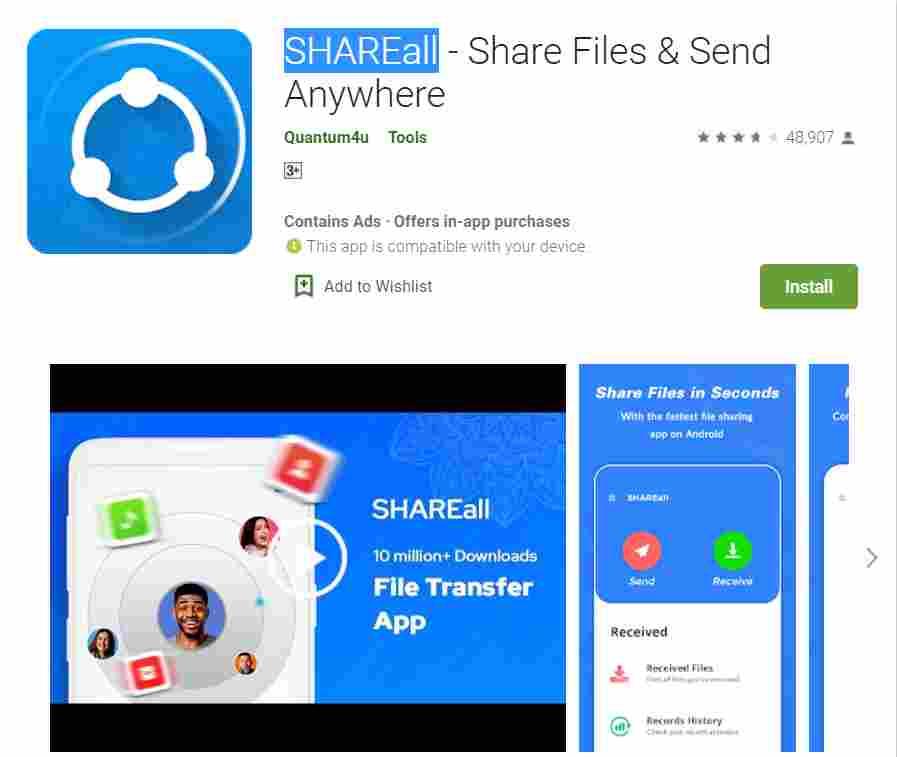 Xender की जगह ये Indian Apps यूज करें