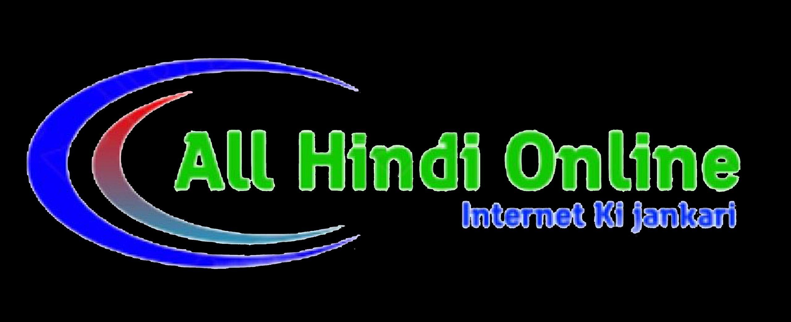 all hindi online