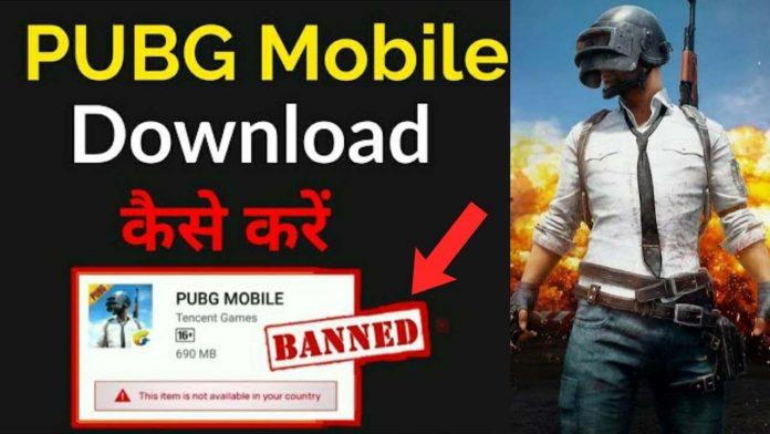 Pubg कैसे Download करे Ban होने के बाद भी | Download Pubg Mobile
