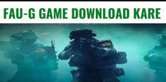 FAU-G GAME Download Kaise Kare   FAU-G Game क्या हैं ?