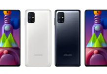 Samsung Galaxy M51 Price | Features & Full Specification