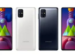 Samsung Galaxy M51 Price   Features & Full Specification