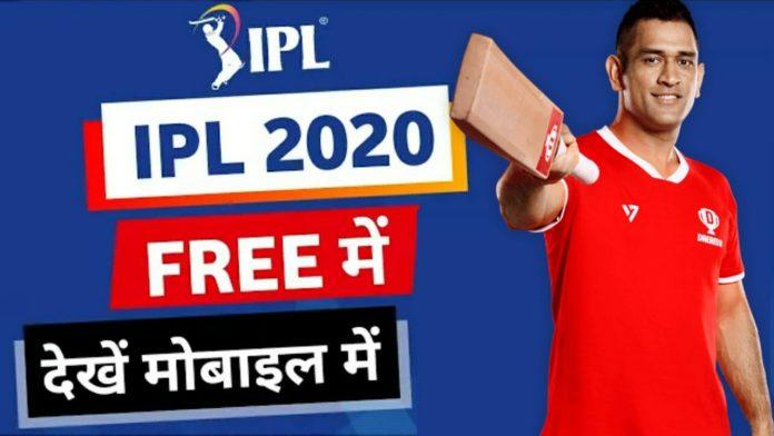 IPL 2020 Live Kaise Dekhe Free Mein
