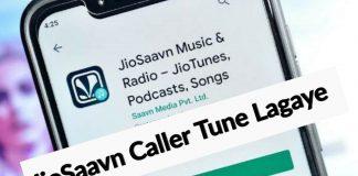 JioSaavn app से रिंगटोन कैसे सेट करें?