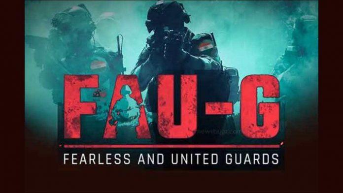 FAU-G लॉन्च अपडेट: आप सभी को डाउनलोड लिंक के बारे में जानना होगा
