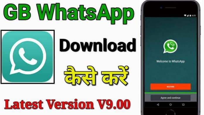 GB Whatsapp Download Latest Version Kaise Kare | GB Whatsapp 2021 |