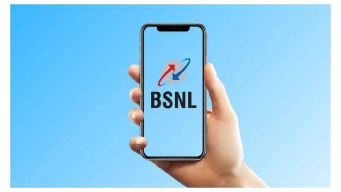 Toll Free Number Se Kare BSNL Ka Recharge