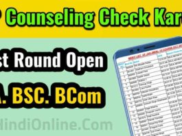 MP College Counseling List Check Kare