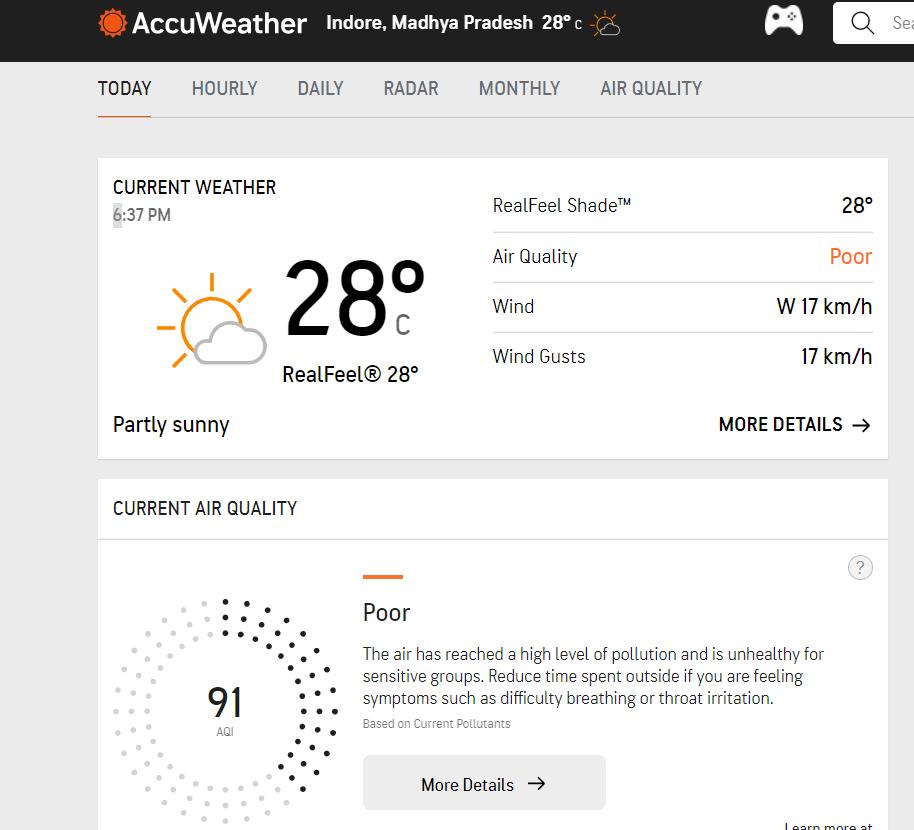 कल का मौसम कैसा रहेगा? | Kal Ka Mausam Kaisa Rahega 2021