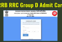 RRB RRC Group D Admit Card Download 2021