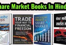 Share Market Books in Hindi