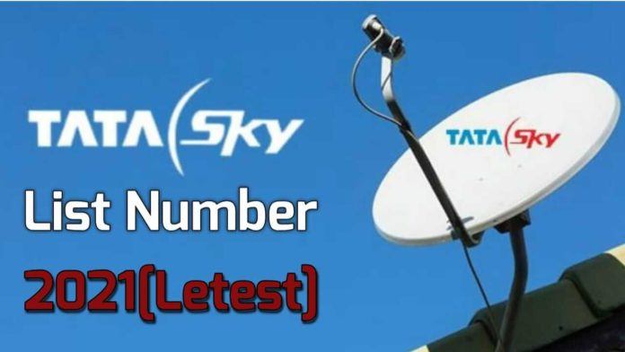 Tata Sky Channel List Number 2021 [Latest]