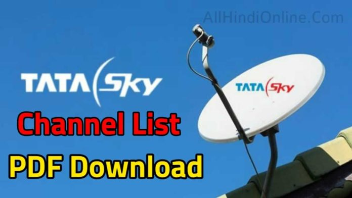 Tata sky Channel list PDF Download Kare