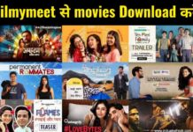 FilmyMeet 2022 Bollywood, Hollywood Movies Download